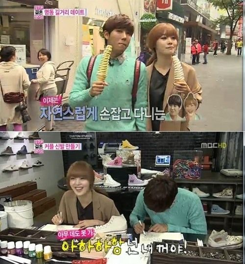 On January 26th episode of We Got Married Season 4, Sun hwa and