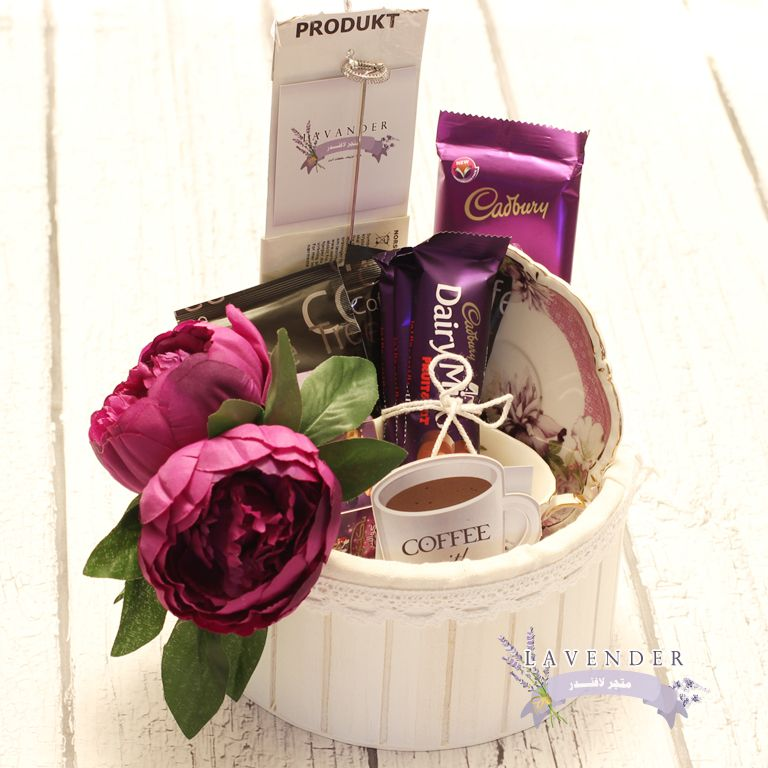Pin By A On سلة قهوة Tea Party Gifts Cadbury Dairy