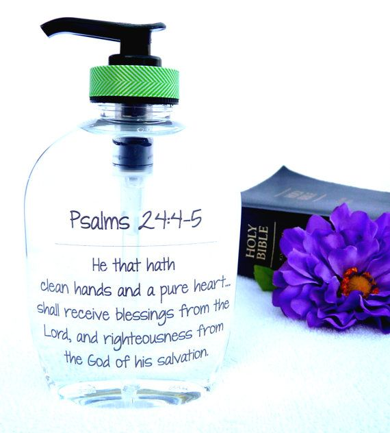 Hand Soap Dispenser Psalms 24 4 5 Scripture Quotes Gifts For