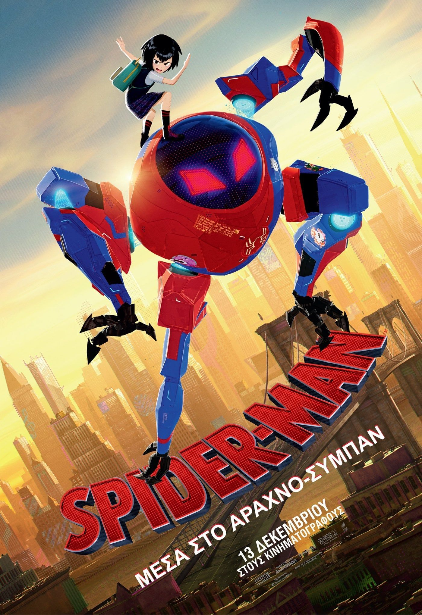 Guarda Hd Spider Man Into The Spider Verse Streaming Ita 2018