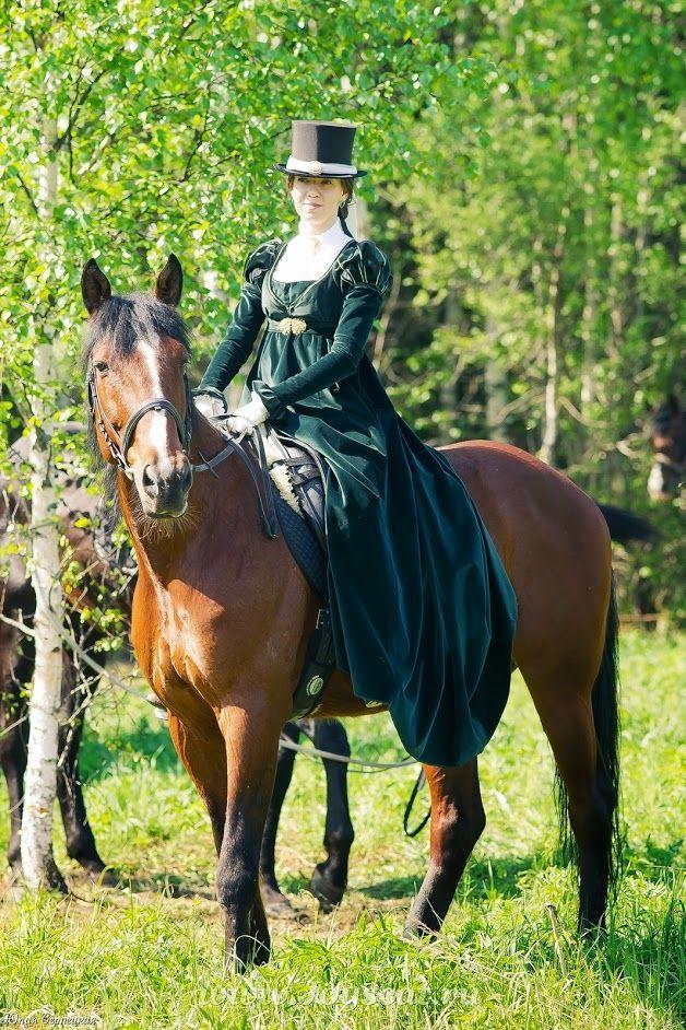 Abito da equitazione