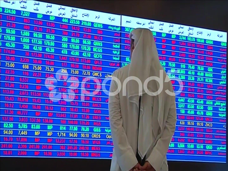 SCREEN SHOWING STOCKS INSIDE QATAR STOCK EXCHANGE ARAB