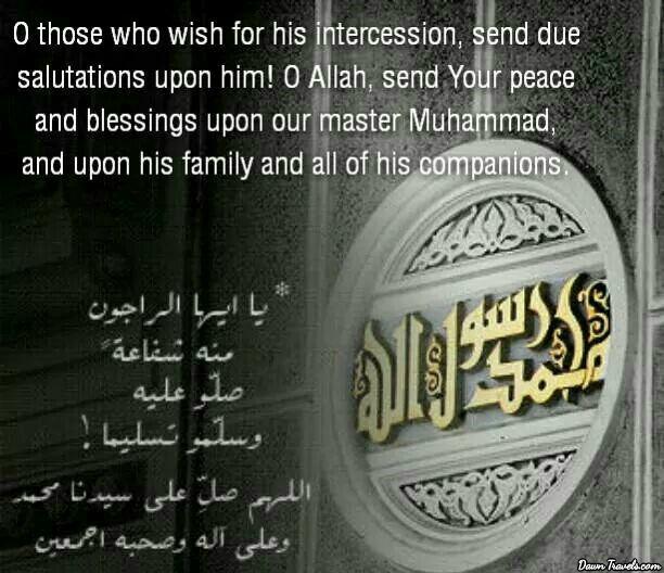 Ameen! Do Umrah and Hajj from USA Visit: http://goo.gl/7uDo5M   #Allah #quran #Quran