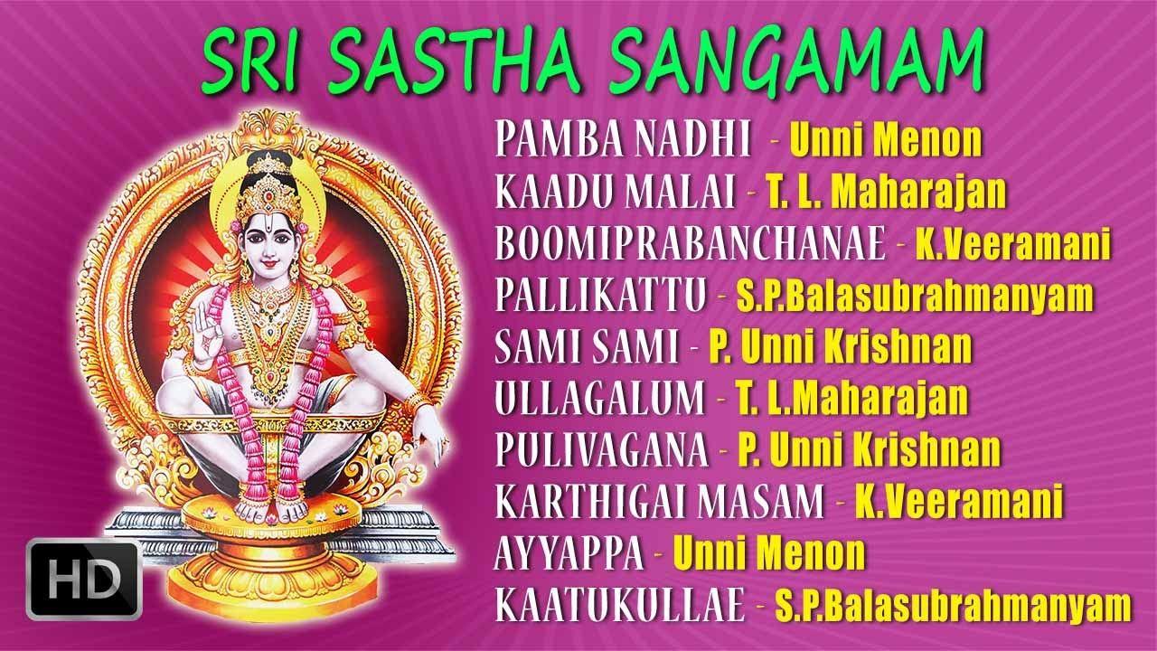 Top 10 Best Ayyappan Songs Sri Sastha Sangamam Tamil Devotional Songs Jukebox In 2020 Devotional Songs Songs Devotions