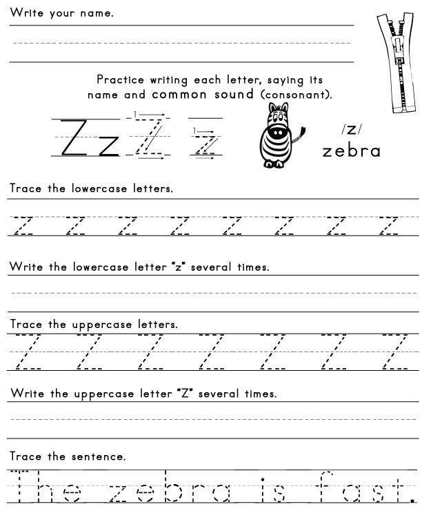 letter z worksheet 1 letters of the alphabet pinterest worksheets letter worksheets and. Black Bedroom Furniture Sets. Home Design Ideas
