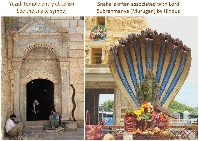 Yazidi snake Hindu Subrahmanya | Religion | Pinterest ...