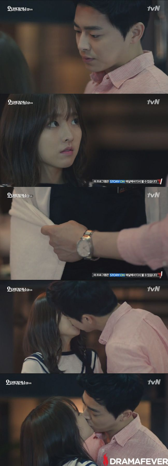 Watch the Oh My Ghostess towel kiss on DramaFever!