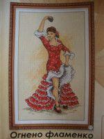 """Gallery.ru / Evgenia49 - albumu """"Ogneno flamenco"""""""