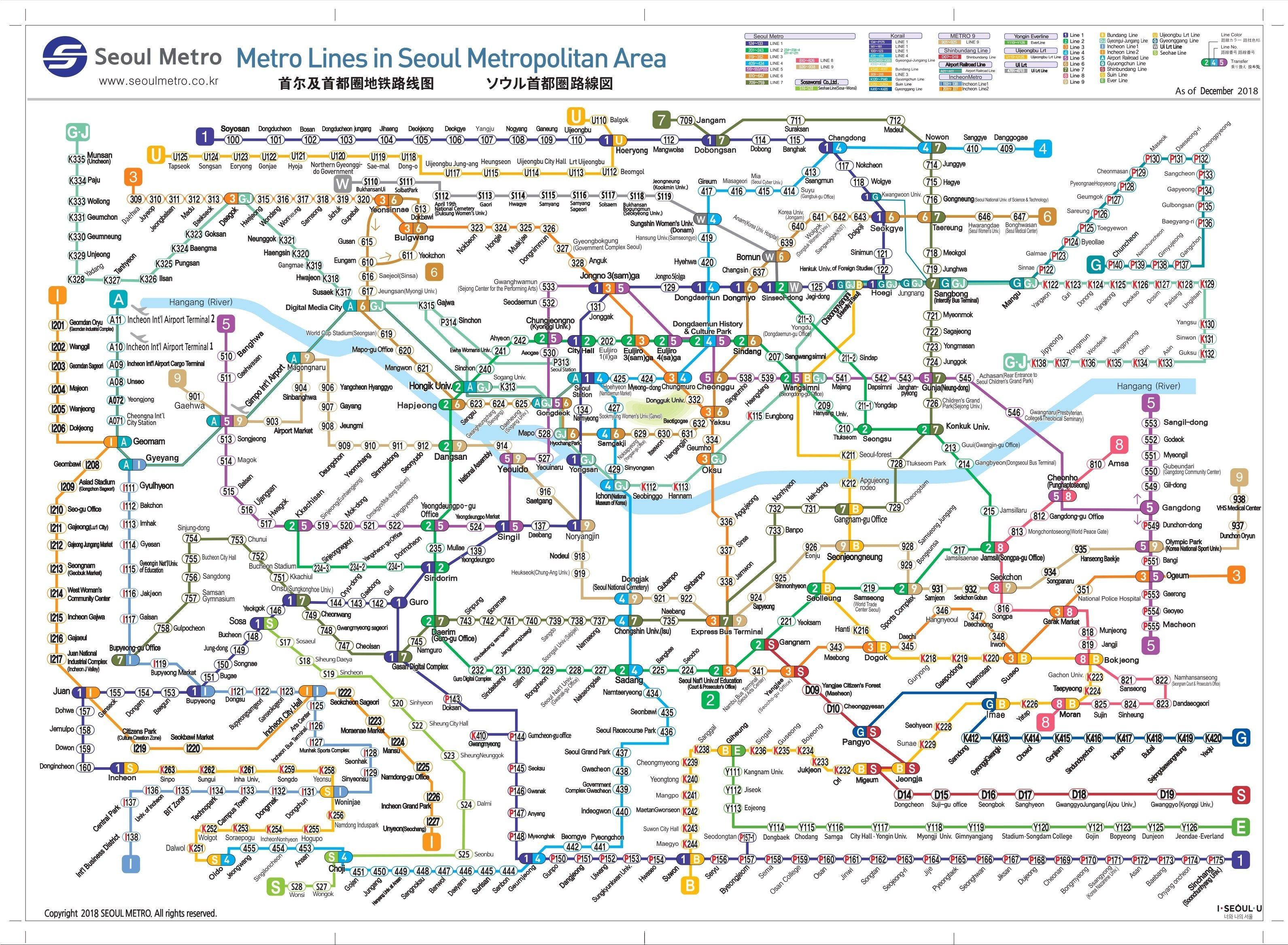 Korea Subway Map 2014.Seoul Metro Map Metro Map Subway Map Seoul Itinerary