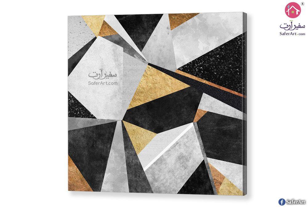 اشكال هندسيه تجريدى سفير ارت للديكور Abstract Shapes Abstract Canvas