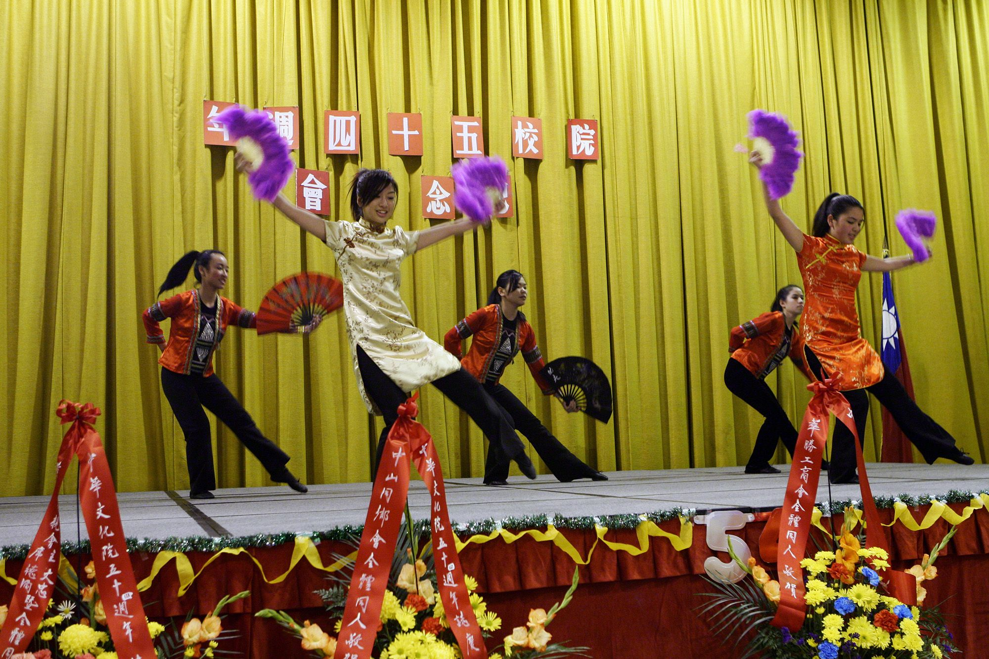 Shoong Family Chinese Cultural Center In Oakland Has A