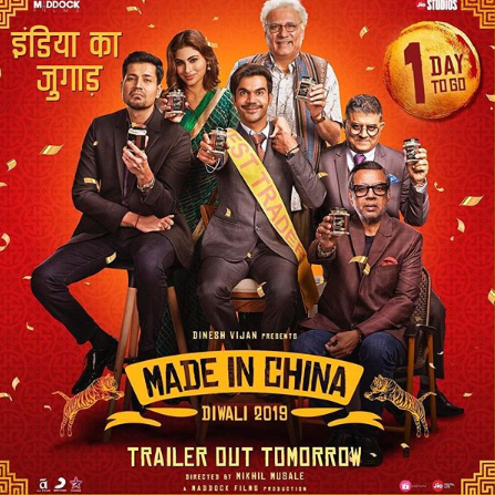 The Trailer Of Rajkumar Rao S Starrer Movie Made In China Is Out In 2020 Bollywood Movie Bollywood Movie Songs Download Movies