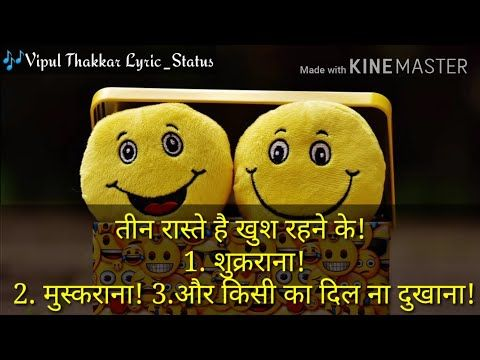 Happy Quotes About Life By Vipul Thakkar|Happy Quotes ...