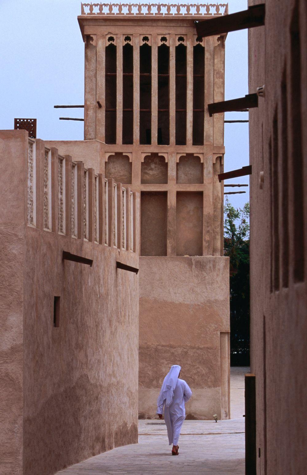 Pin On My Dear Arabia