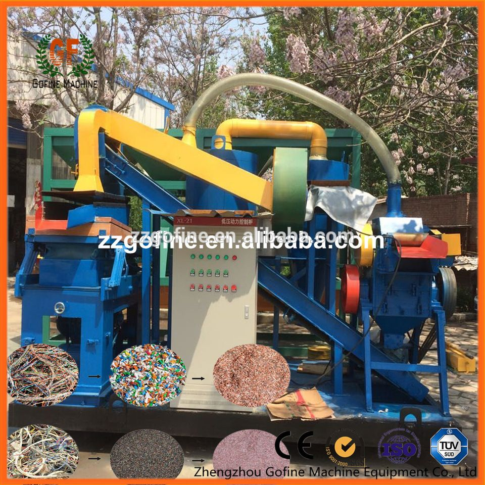 Scrap Copper Wire Recycling Machine, copper granulator | alibaba ...