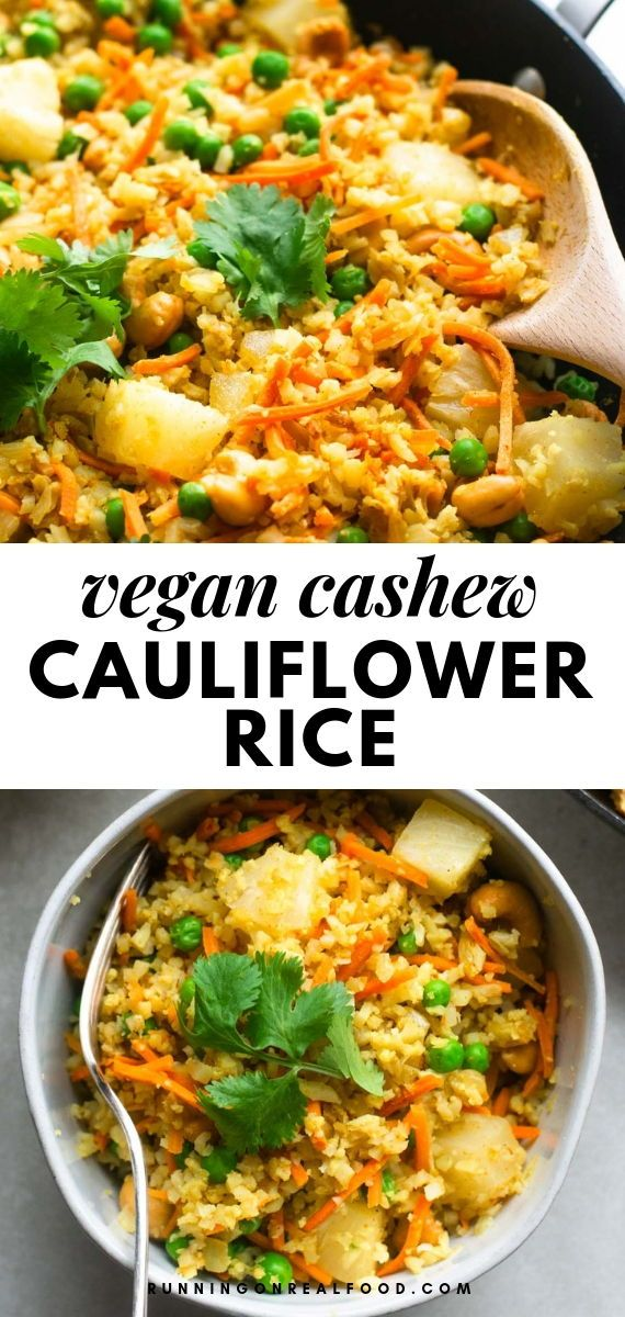 Pineapple Cashew Cauliflower Rice