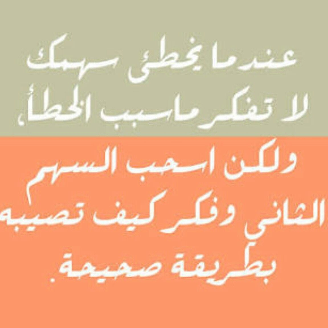 Pin By Farabi School On Farabi Language School Motivational Sticker Motivation Stickers