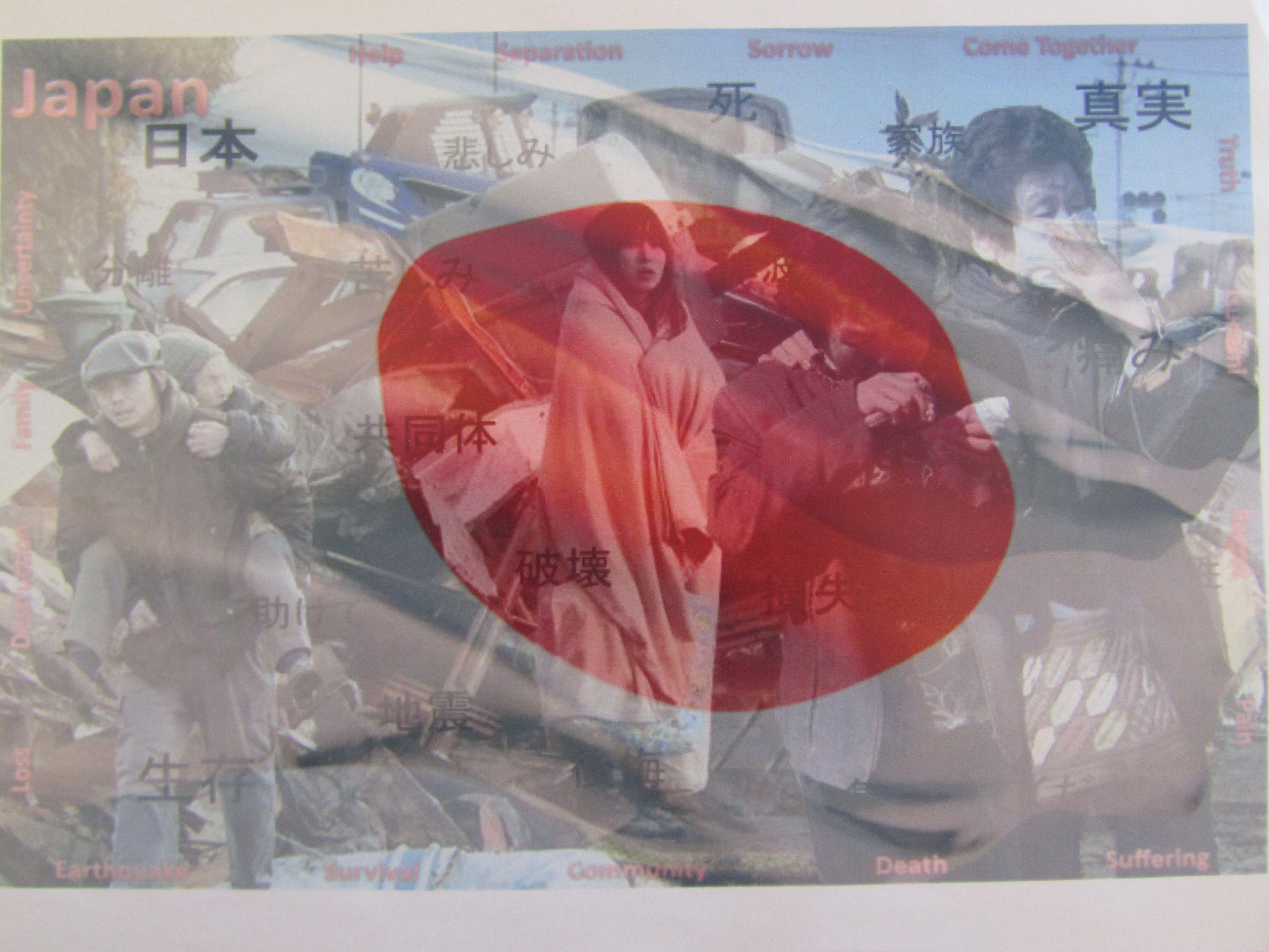 in honor of Japan