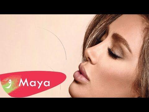 Maya Diab - Da Mtallaa Eeni [Lyric Video 09] / مايا ديلب - دا مطلع عيني