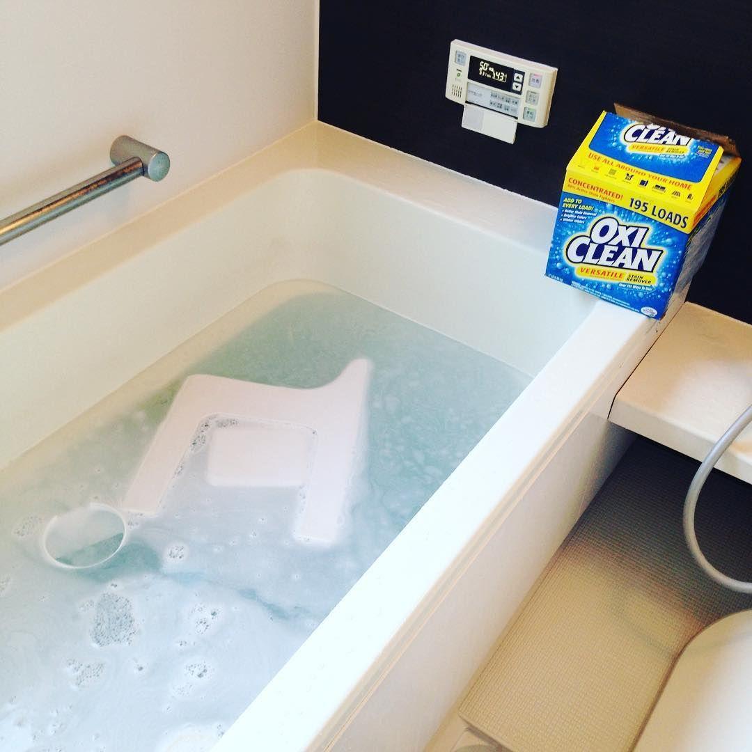 掃除嫌いな人ほど必見 カビが生えないバスルーム の作り方 掃除 オキシクリーン 浴室 鏡 掃除