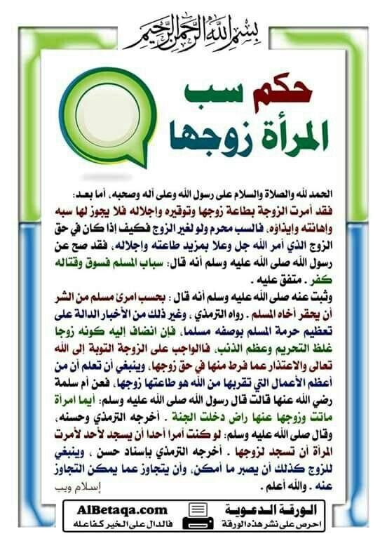Desertrose حديث نبوي شريف Arabic Quotes Islamic Quotes Holy Quran