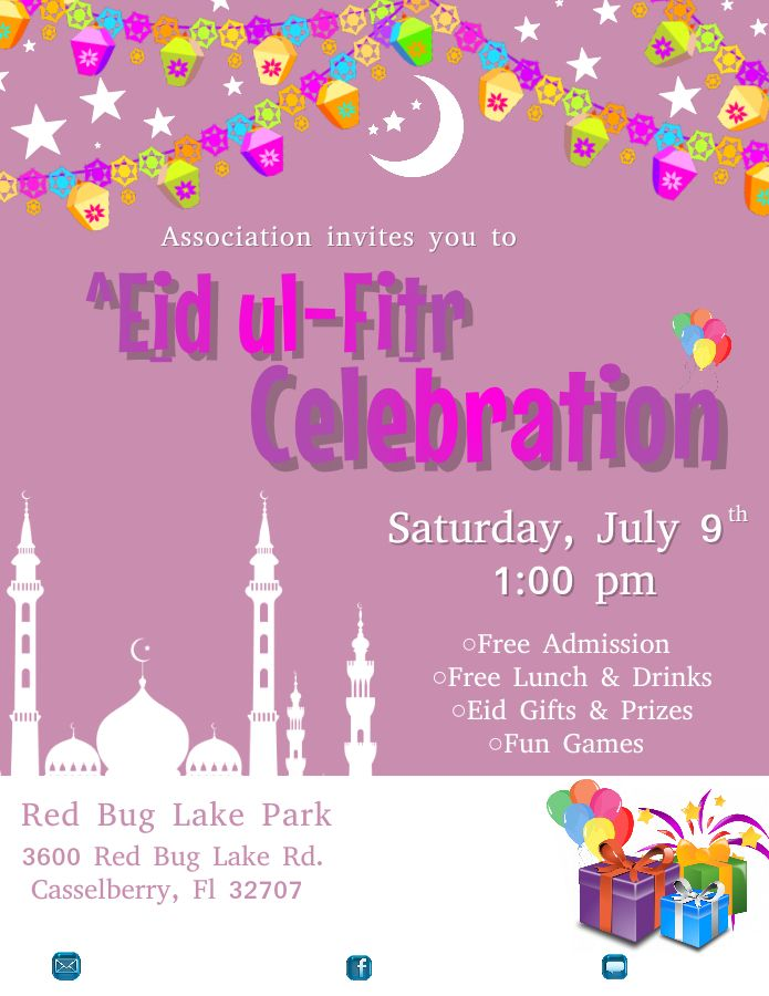 Eid Ul Fitr Poster Template Click To Customize Wedding