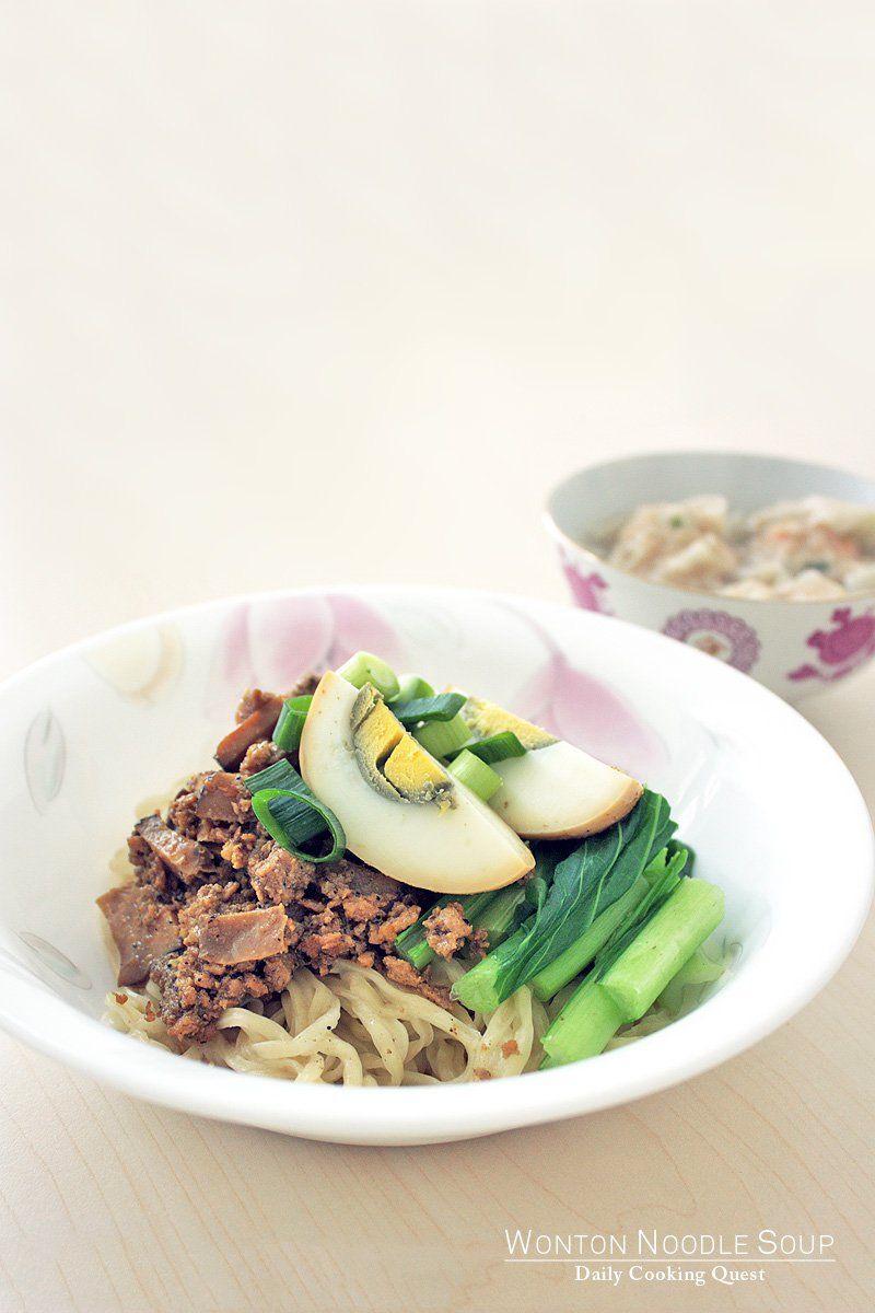 Wonton And Chicken Mushroom Noodles Soup Recipe Chinese Cuisine Recipes Mushroom Chicken Stuffed Mushrooms