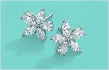 af0f862af TIFFANY & CO - Jewellery & Watches - Selfridges | Shop Online | Home ...