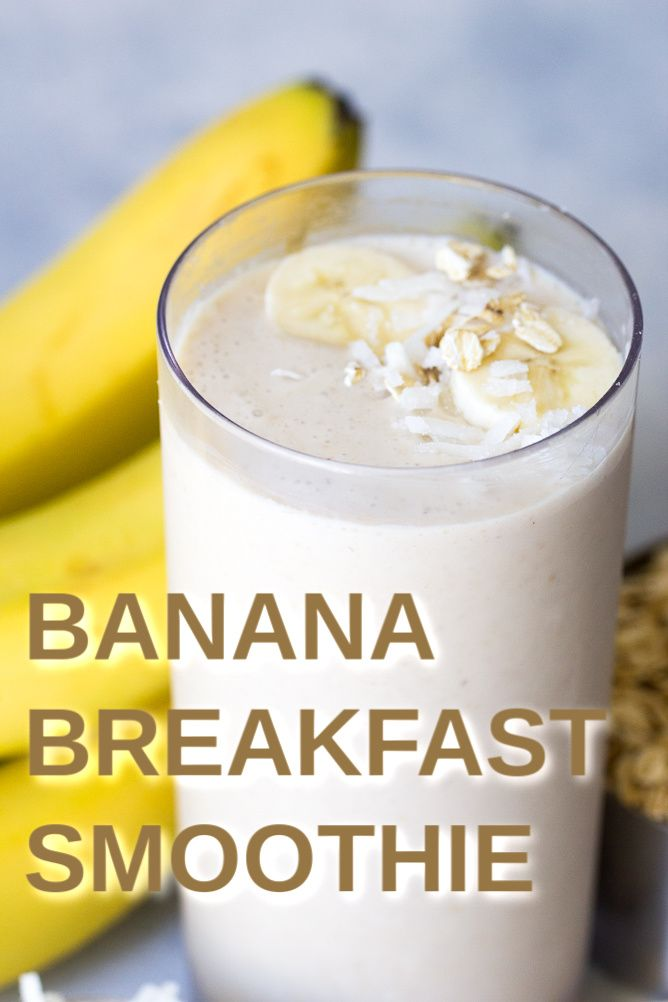 Banana Breakfast Smoothie images