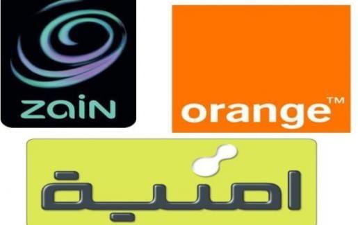 هل الاردن بحاجة الى مشغل رابع للخلوي Arab News Gaming Logos Logos