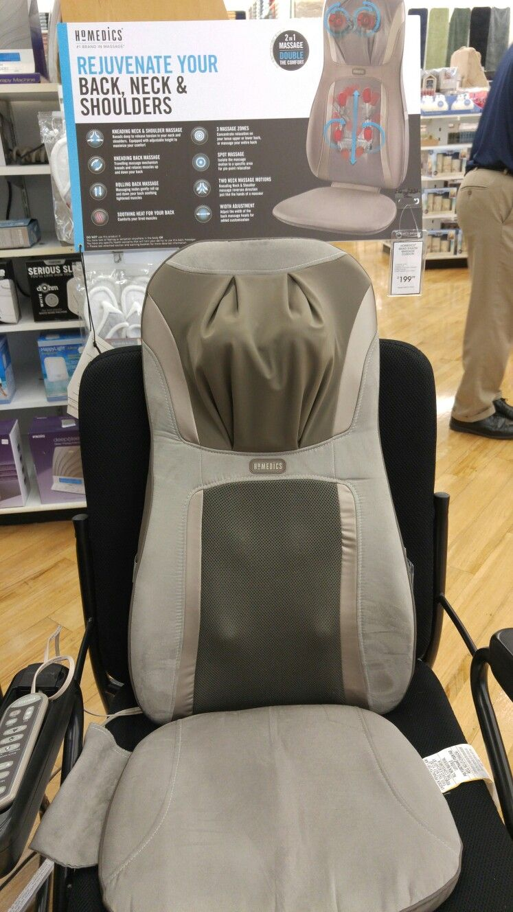 Full chair back massager with heat from bed bath and