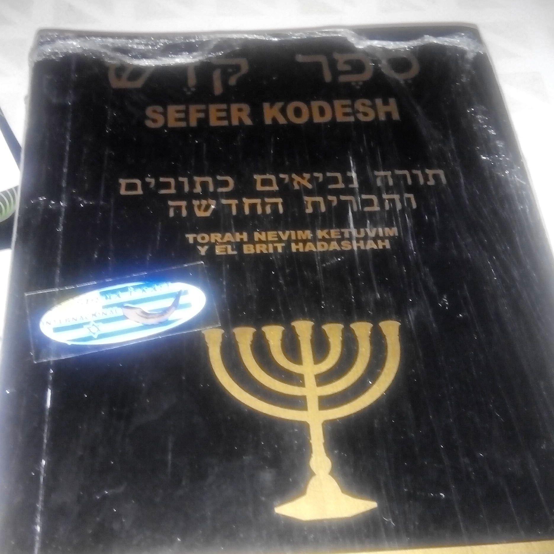 La Importancia De La Lengua Hebrea Lashon Hakodesh En Aquel