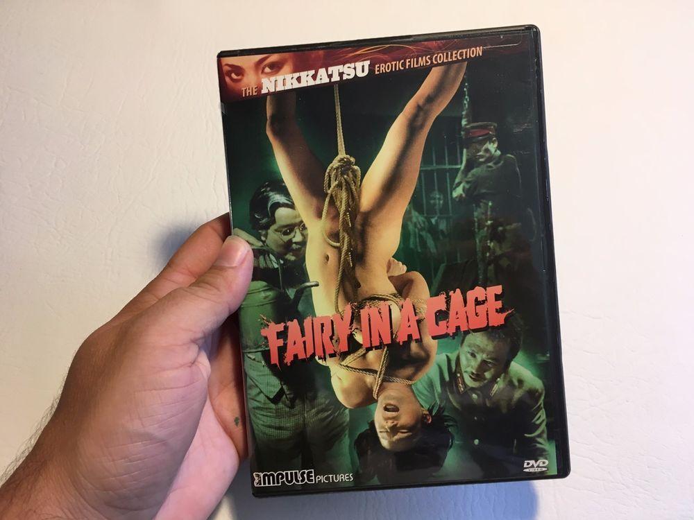 rare erotic horror