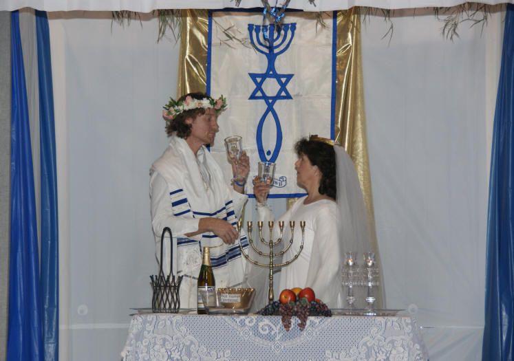Messianic Jewish Wedding Ketubah Google Search