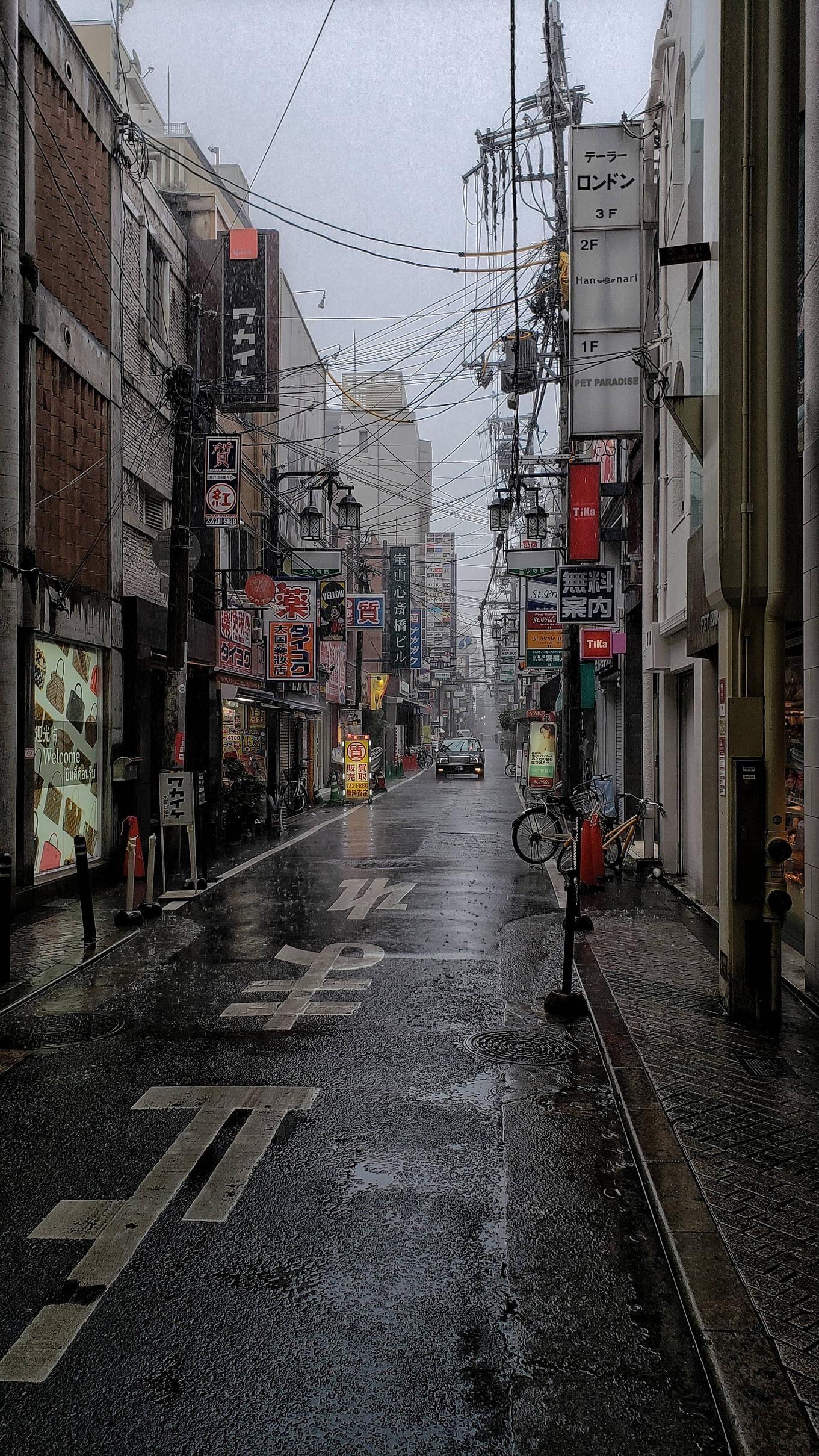 A rainy Osaka side street (OC)