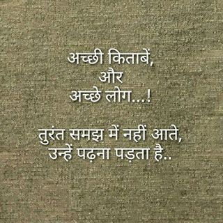 Motivational Quotes In Hindi For Students 1