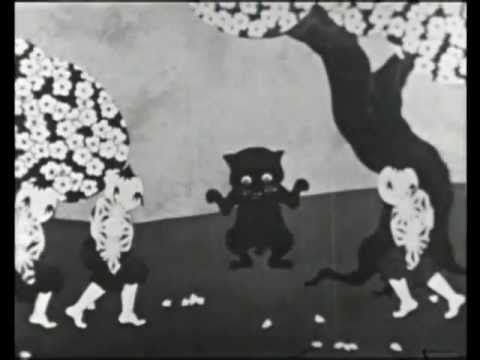 Noburo Ofuji Kuronyago The Black Cat 1931 画 黒 映画