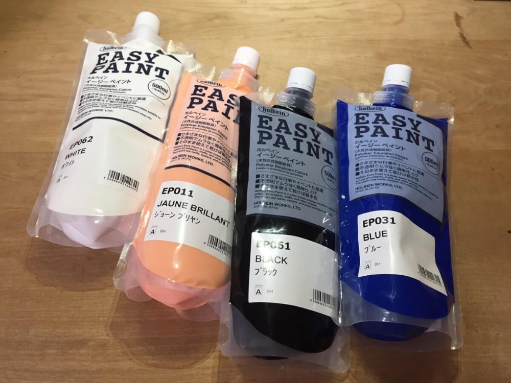 ついにダンボール塗装に最適な塗料 絵具 を見つけたぞ Iwaimotors Blog ダンボール 見つけた 絵具