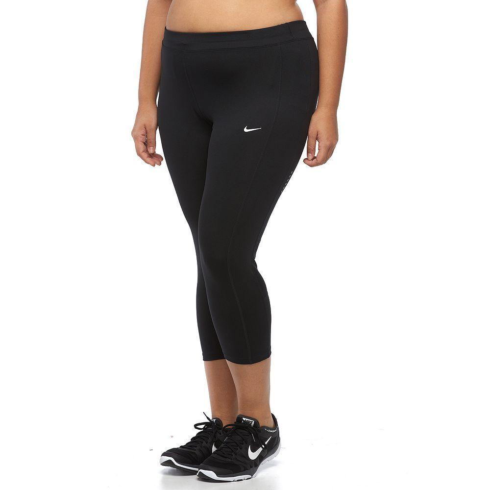 Nike Jogginghose – Lässige Sportswear für Sie und Ihn