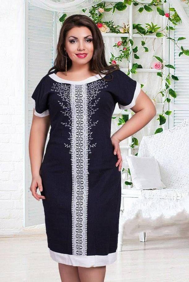 edcbe81fc9d Цены Интернет-магазин женской одежды