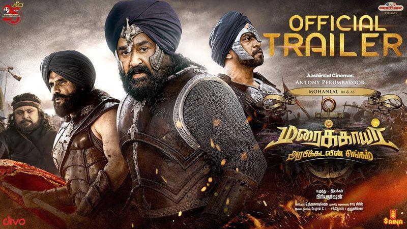 Maraikkayar Arabikadalin Singam  – Official Tamil Trailer