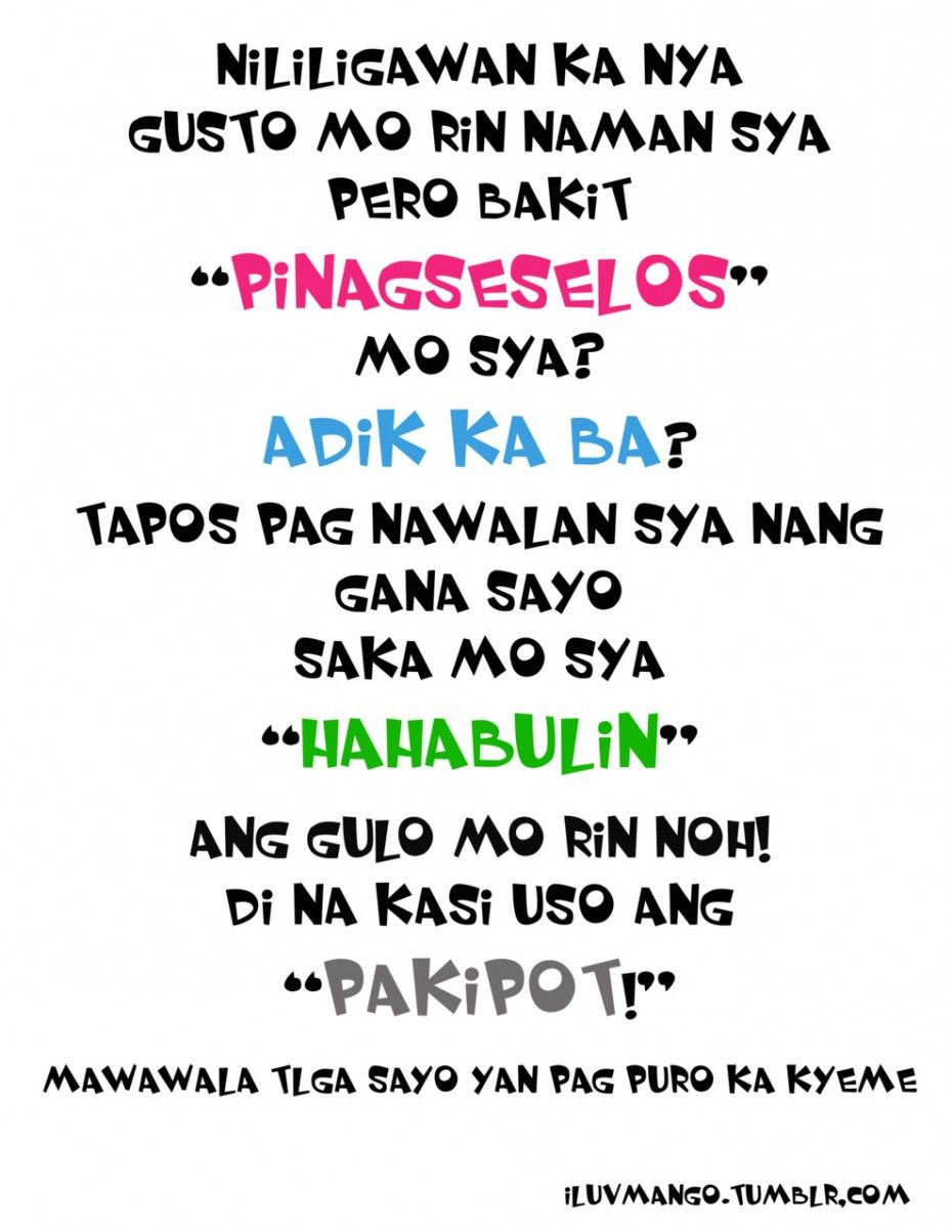 Quotes About Tagalog Friendship inspirational q...