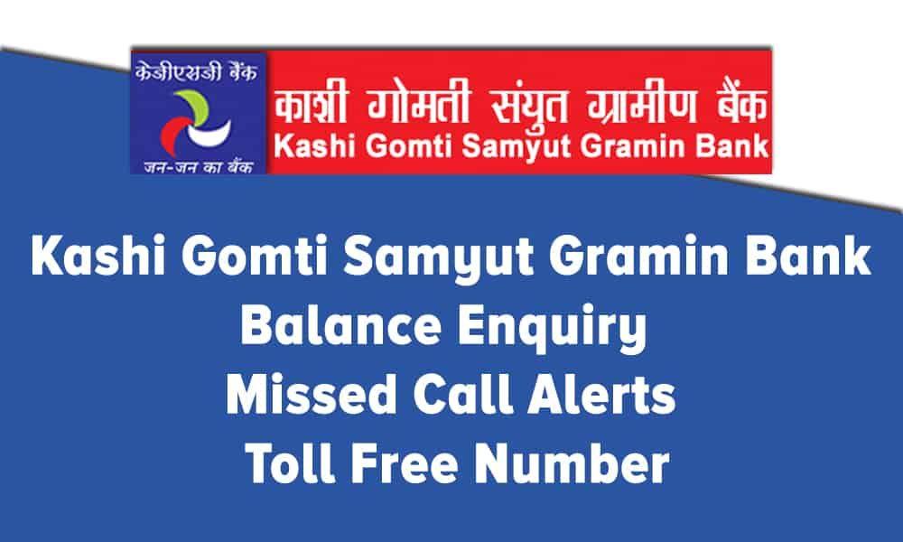Kashi Gomti Samyut Gramin Bank Balance Enquiry Missed Call Alerts Toll Free Number Https Banksguide In Kashi Gomti Samyut Gramin Call Alert Balance Tolls