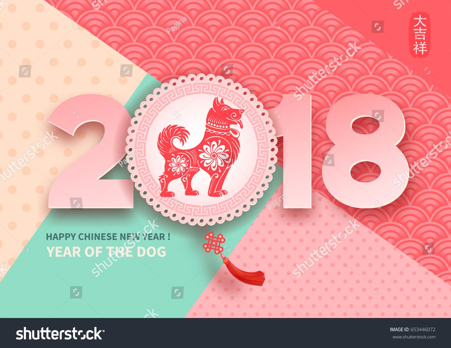 Chinese New Year Festive Vector Card Design With Cute