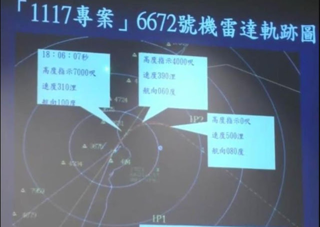 Military and Commercial Technology: Sure enough, it fell into the sea. The position of the missing Taiwanese F-16 fighter has been found. It is 1000 meters underwater