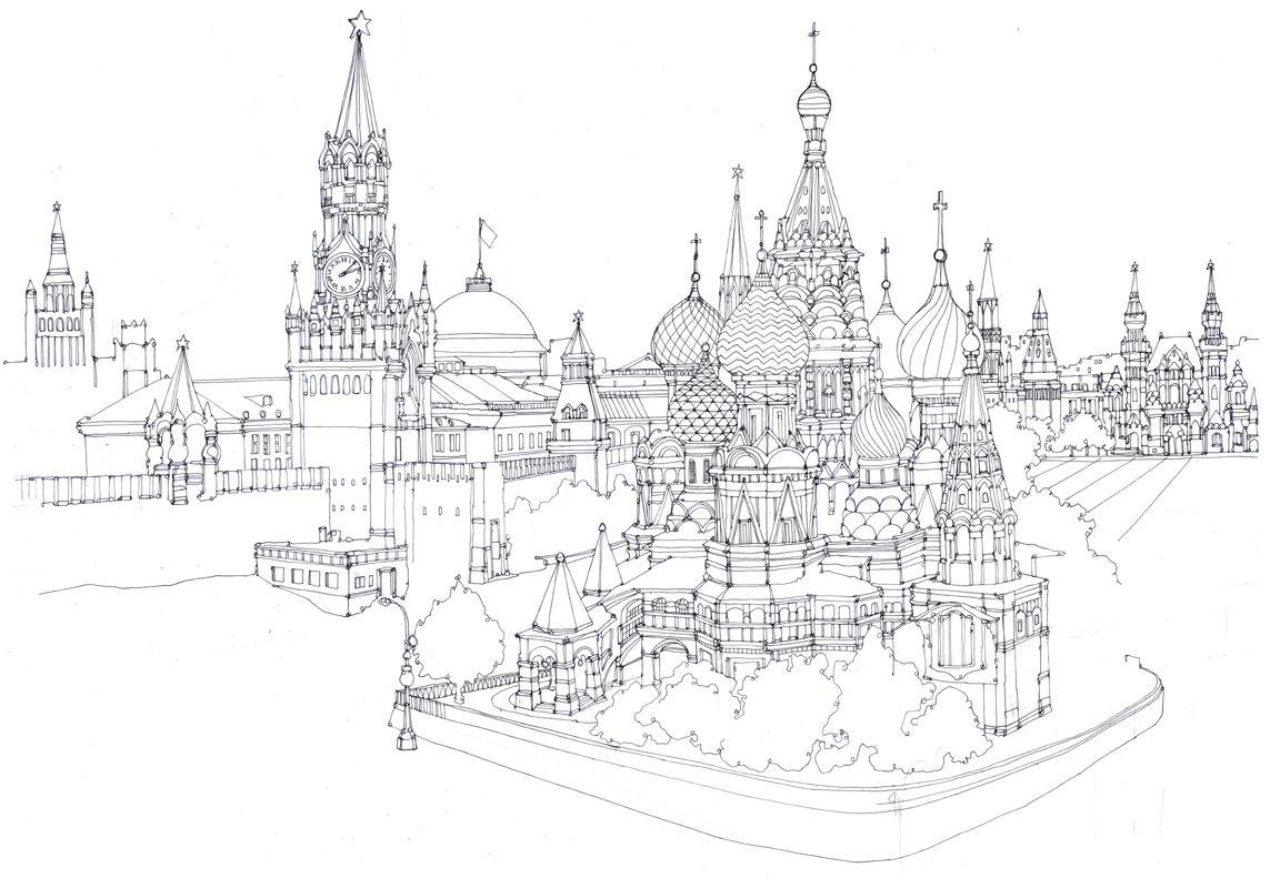 City Illustration Moscow Steden Kleurplaten Tekenen
