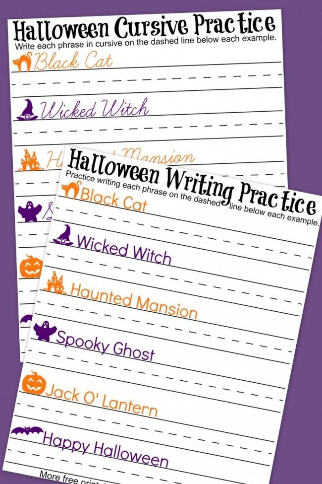 Halloween Cursive + Handwriting Practice Worksheets | Writing ...