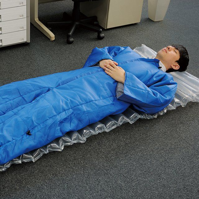 Wearable Futon Air Mat Set With Images