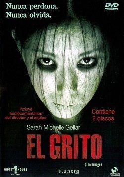 El Grito 1 Online Latino 2004 Con Imagenes Peliculas Ver