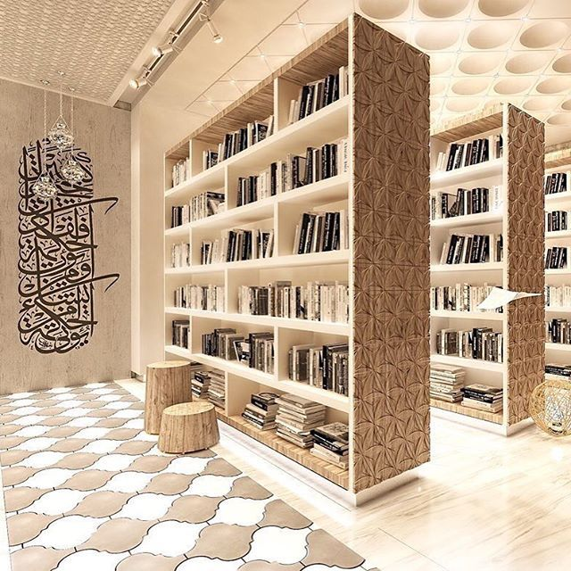 interior #design #interiordesidns #inspiration #islamic ...